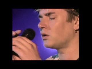 Duran Duran - The Chauffeur (Live at Rio De Janeiro, 1988)